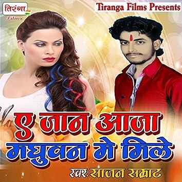 A Jaan Aaja Madhuban Me Mile