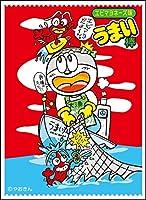 キャラクタースリーブ うまい棒 エビマヨネース味 (EN-264)