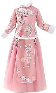 N\A ZT Vestido de Manga Corta Cheongsam Hanfu - China Estilo niña año Nuevo Traje Traje Traje Traje espesando bebé año Nue...