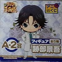 アニくじ 新テニスの王子様 A-2賞 跡部景吾 フィギュア