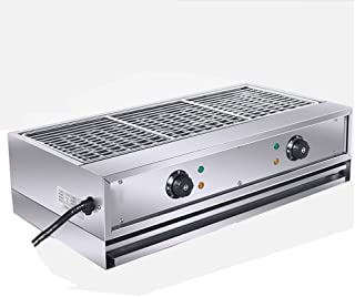 ROBAG Large Smokeless Desktop Electric Grill,Stainless Steel Commercial Home Garden Barbecue Tool Sets,700mm