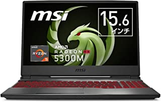 【AMD Ryzen5搭載】MSIゲーミングノートPC Alpha15 Ryzen5 Radeon RX5300M 15.6FHD 8GB 512GB Alpha-15-A3DC-242JP