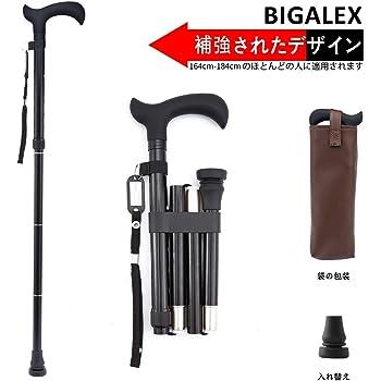 ビグアレクス(BigAlex)ステッキ 杖 自立伸縮折りたたみ 軽量 アルミ 長さ調整可能 高齢者 夜間散歩 歩行支援 収納袋付き 母の日 父の日 敬老の日 プレゼント(ブラック)