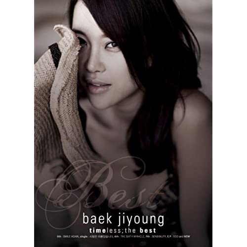 Like Being Shot By A Bullet By Baek Ji Young On Amazon Music Amazon Com