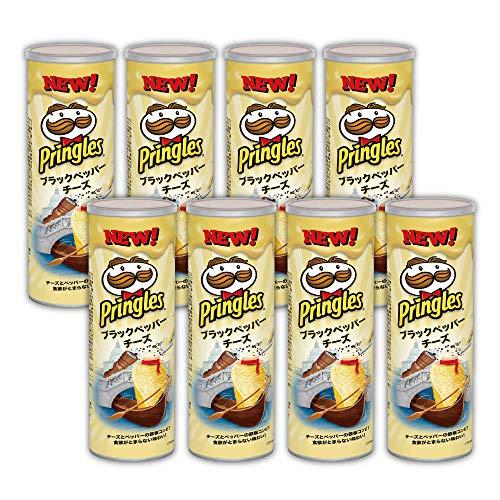 ケロッグ プリングルズ ブラックペッパーチーズ M缶 4個