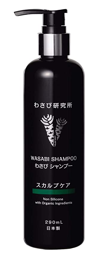 素人期限切れ人日本の研究開発 Wasabi Shampoo わさびシャンプー 290mL, わさび研究所, Isosaponarin イソサポナリン