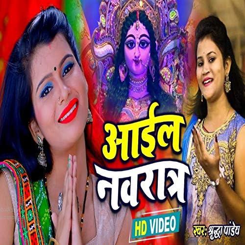 Sradha Pandey