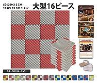 エースパンチ 新しい 16ピースセットグレーと赤 色の組み合わせ500 x 500 x 30 mm エッグクレート 東京防音 ポリウレタン 吸音材 アコースティックフォーム AP1052