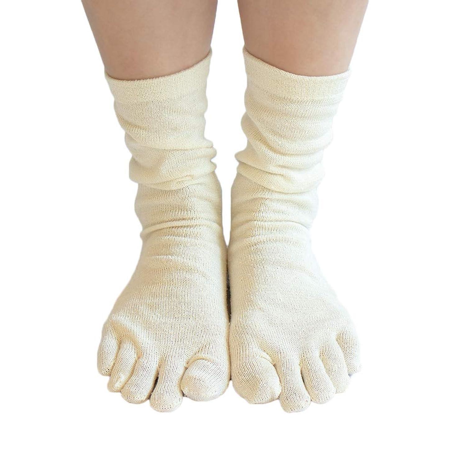 通行人はっきりと行動シルク 100% 五本指 ソックス 3足セット かかとあり 上質な絹紡糸と紬糸ブレンドした絹糸を100%使用した薄手靴下 重ね履きのインナーソックスや冷えとりに