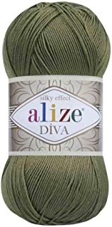 Alize Diva Hand Knitting Yarn Collections (Camouflage No. 273)