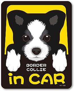 ペットステッカー BORDER COLLIE in CAR ボーダー・コリー ドッグインカー 車 ペット 愛犬 DOG イラスト 全25犬種 PET089 gs ステッカー グッズ