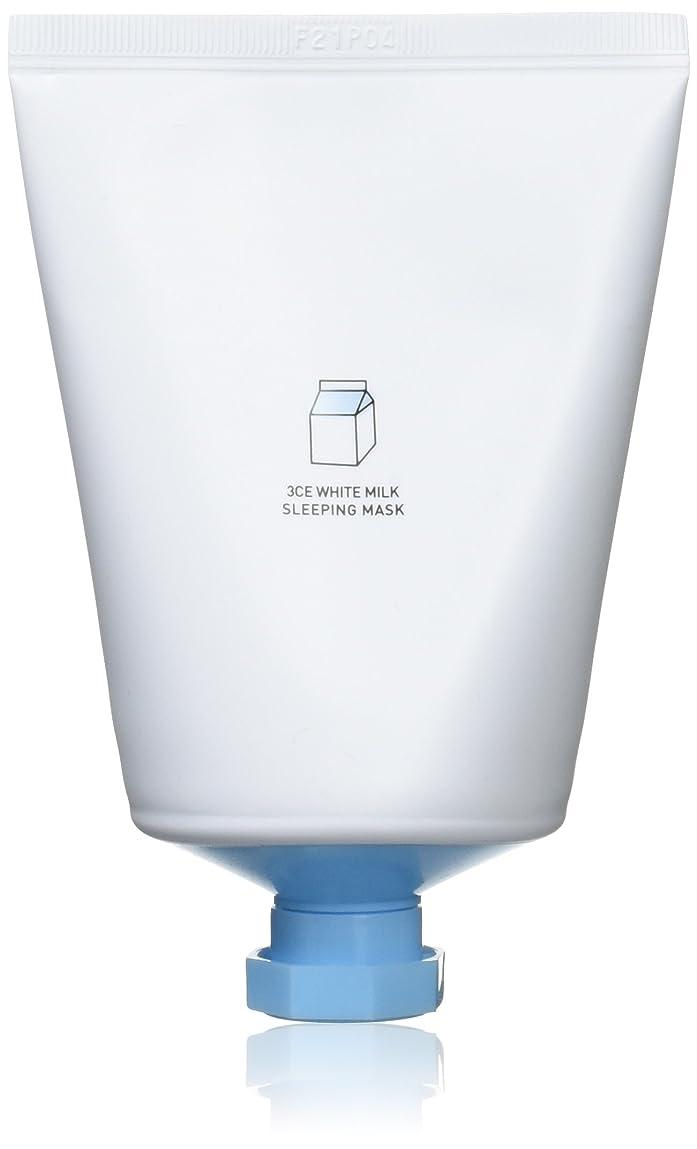 モノグラフ信念することになっている3CEホワイトミルクスリーピングマスク(WHITE MILK SLEEPING MASK) 90ml