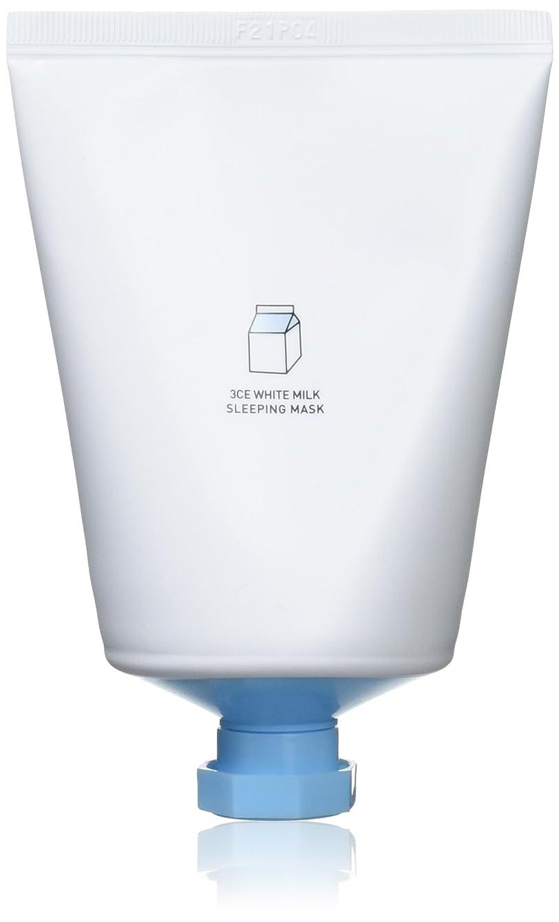 ウミウシ朝精巧な3CEホワイトミルクスリーピングマスク(WHITE MILK SLEEPING MASK) 90ml