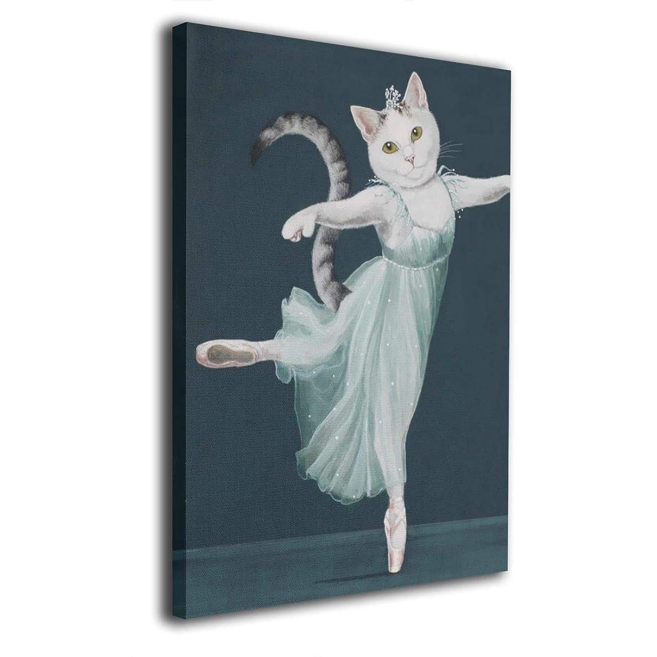 闇破壊的鉱石Ale-art バレエ 白猫 アートパネル 30*40cm ポスター 絵画 壁掛け インテリア 風景 キャンバス絵画 バスルーム ダイニングルーム 装飾