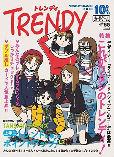 トレンディ(TRENDY)/テンデイズゲームズ/ライナー・クニツィア
