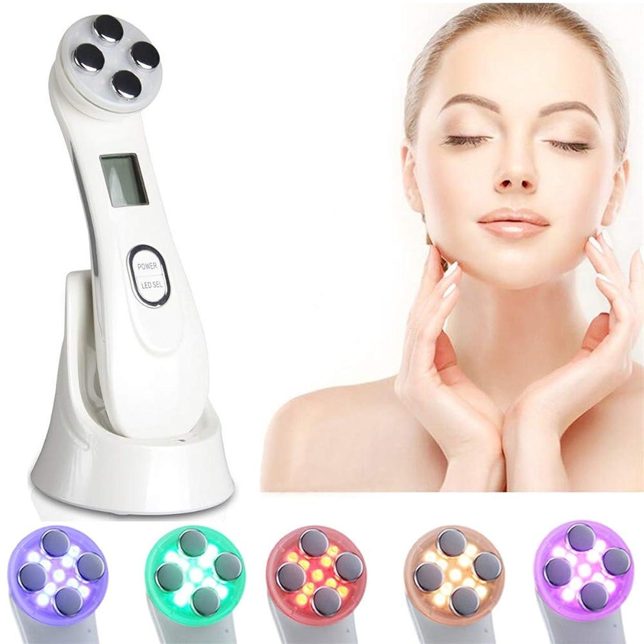 頬骨けがをするパッケージ引き締め美容機器6色LEDライトモード持ち上がる肌の若返りフェイスマッサージャーRF&EMSリンクルホワイトニングスキンケア器具(ホワイト)