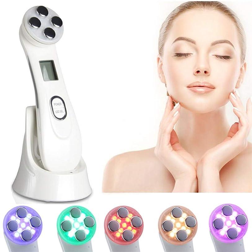 断言する雇用者ポータブル引き締め美容機器6色LEDライトモード持ち上がる肌の若返りフェイスマッサージャーRF&EMSリンクルホワイトニングスキンケア器具(ホワイト)
