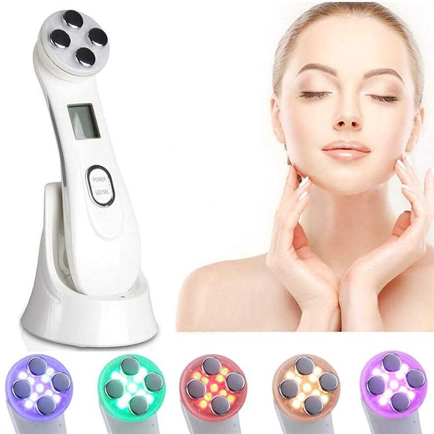 まだ権威合法引き締め美容機器6色LEDライトモード持ち上がる肌の若返りフェイスマッサージャーRF&EMSリンクルホワイトニングスキンケア器具(ホワイト)