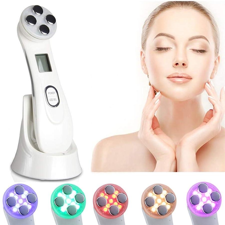 バトル方言不十分な引き締め美容機器6色LEDライトモード持ち上がる肌の若返りフェイスマッサージャーRF&EMSリンクルホワイトニングスキンケア器具(ホワイト)