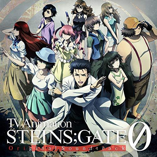 MAGES.『TVアニメ『シュタインズ・ゲート ゼロ』オリジナルサウンドトラック(USSW-0118)』