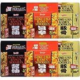 Shirakiku Goku-Uma Ramen Noodles Variety Packs, Shoyu, Tonkotsu, and Spicy Flavors, (Pack of 30)