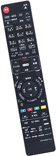 ブルーレイディスクレコーダー用リモコン Fit For パナソニックN2QAYB000472 N2QAYB000554 N2QAYB000346 DMR-BR550 DMR-BW570 DMR-BW770 DMR-BW870 DMR-BW970...