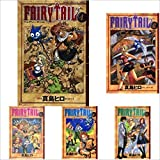 FAIRY TAIL フェアリーテイル コミック 1-62巻 セット