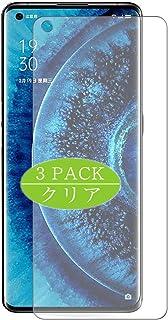 3枚 VacFun フィルム , OPPO Find X2 Pro OPG01 向けの 保護フィルム 液晶保護 フィルム 保護フィルム(非 ガラスフィルム 強化ガラス ガラス )