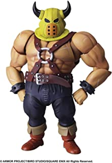 Dragon Quest: Toughie Bring Arts Action Figure