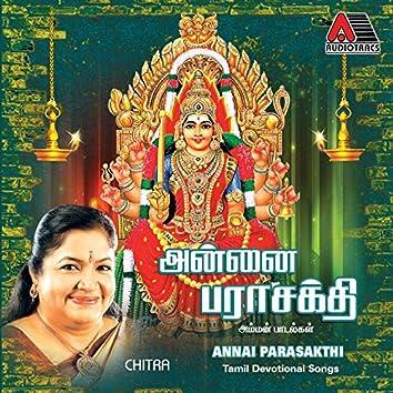 Annai Parashakthi