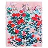 空想バスルーム あした花咲く薔薇園で 20包セット