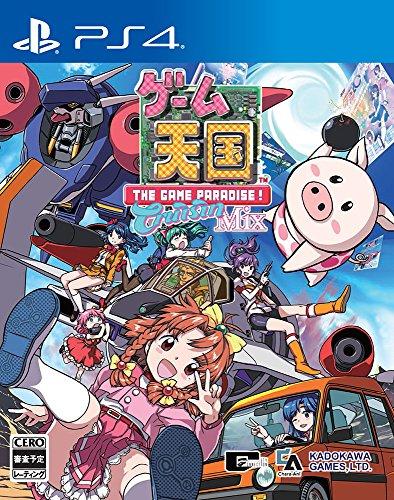 Game Paradise Cruisin Mix - Standard Edition [PS4][Japanische Importspiele]