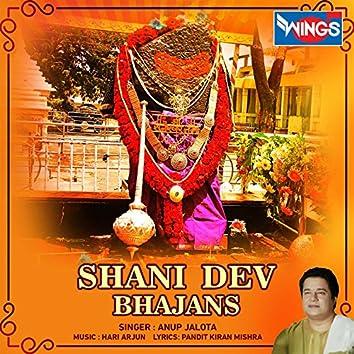 Shani Dev Bhajans