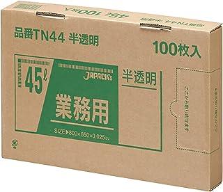 ジャパックス ゴミ袋 半透明 45L 横65×縦80cm 厚み0.025mm BOX シリーズ 1枚ずつ 取り出せる ポリ袋 TN-44 100枚入