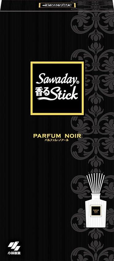モック広く修理工サワデー香るStick パルファムノアール × 10個セット