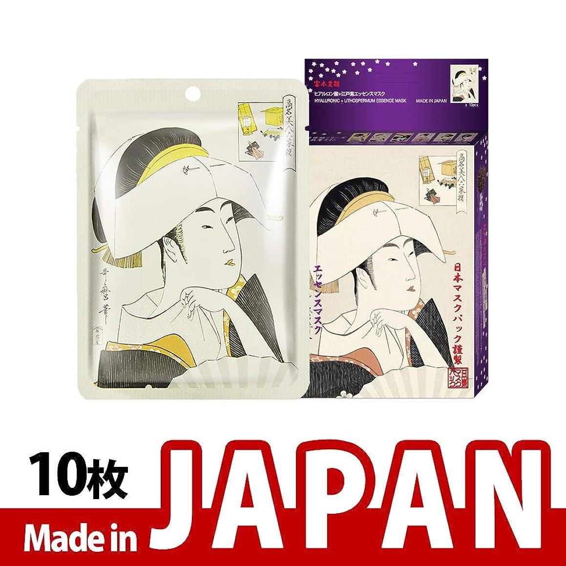 知的マニフェスト十分ですMITOMO【JP002-A-4】日本製ヒアルロン酸+紫根 集中保湿 シートマスク/10枚入り/10枚/美容液/マスクパック/送料無料