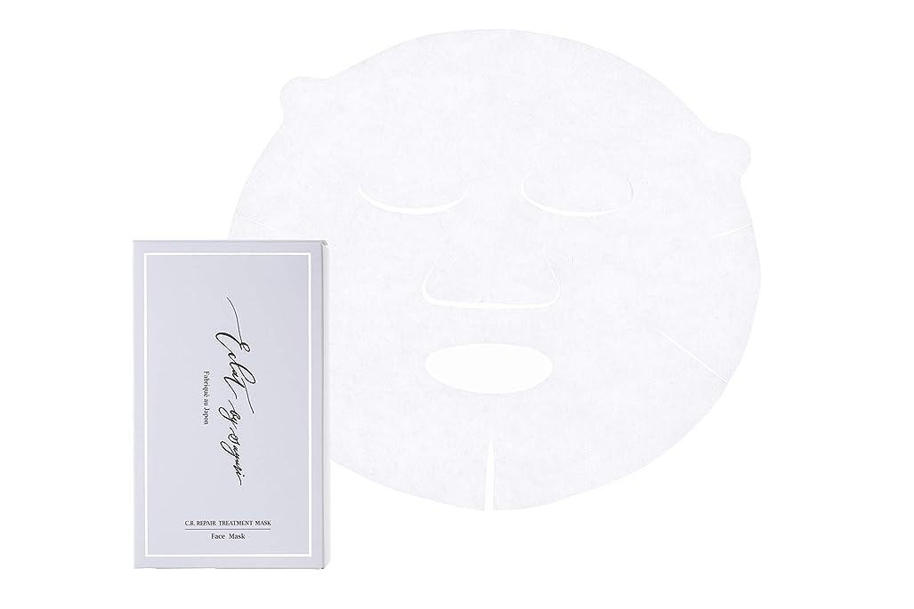 ダイヤモンド一晩牛肉ECLAT by sayuri C.B. リペア トリートメント マスク 《シート状美容液マスク 7枚入り》