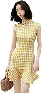 Howely Women Cotton Frog-Button Plaid Mandarin Collar Cheongsam Dress