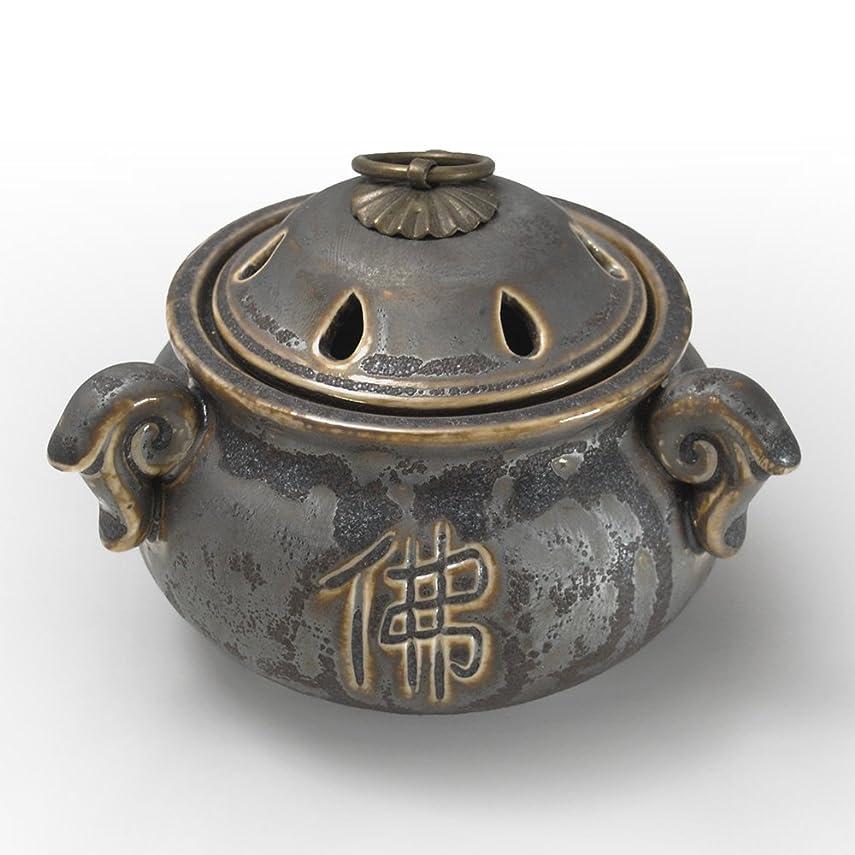 完璧理想的には狂気陶器香炉 アンティークデザイン