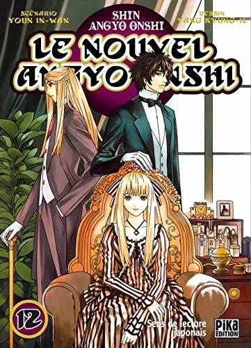 Le Nouvel Angyo Onshi T12
