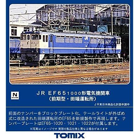 TOMIX Nゲージ JR EF65 1000形 前期型 田端運転所 7154 鉄道模型 電気機関車