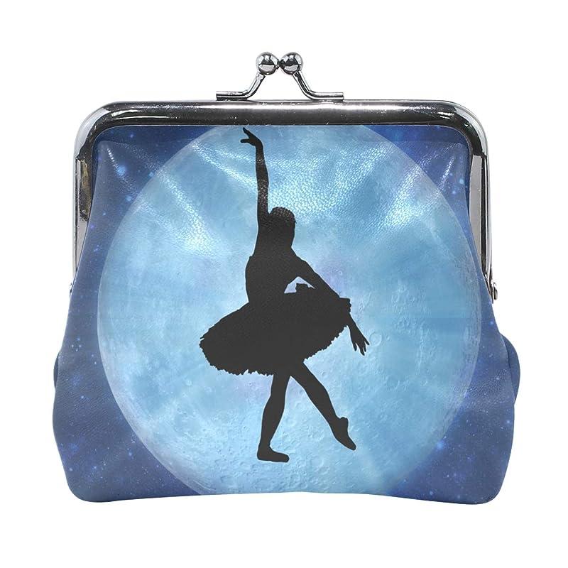 失敗破壊的構造がま口 財布 口金 小銭入れ ポーチ バレット 踊り 女 ANNSIN バッグ かわいい 高級レザー レディース プレゼント ほど良いサイズ