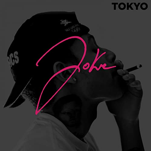 61a7f7fe453 501 lunettes Cartier (feat. Lino)  Explicit  by Joke on Amazon Music ...