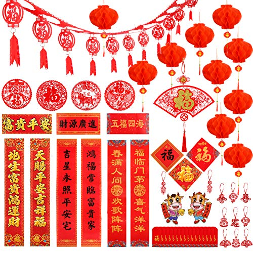 Auihiay 76 Pieces Chinese New Year Decoration Set, Including Chinese Couplets, Fu Character Hanging Garland, Door Sticker, Red Lanterns, Felt Hanging Ornaments for 2021 SpringFestivalPartyDecor