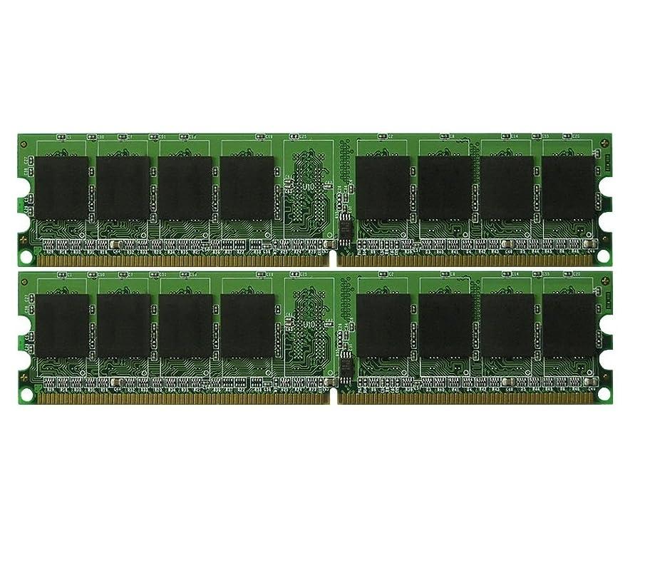 フォルダ先例効能Dell Dimension 9200?Ramメモリ2?GB ( 2?x 1gb ) ddr2