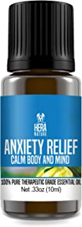 Anxiety Relief Essential Oil Blend - Pure & Natural Ingredients, Therapeutic Grade - Depression, Stress Relief, Relaxation, Boost Mood, Calming (USA) - 10ml