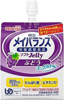 明治 メイバランスソフトJelly200 ぶどうヨーグルト味 125ml
