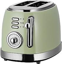 Cercle Cuisine Rétro Toast machine Tout en alliage d'aluminium Corps de Lumière froide LED Lampe Shadowless Grille-pain (C...