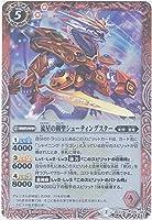 バトルスピリッツ 流星の剣聖シューティングスター / 名刀コレクション(BSC21) / シングルカード