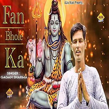 Fan Bhole Ka